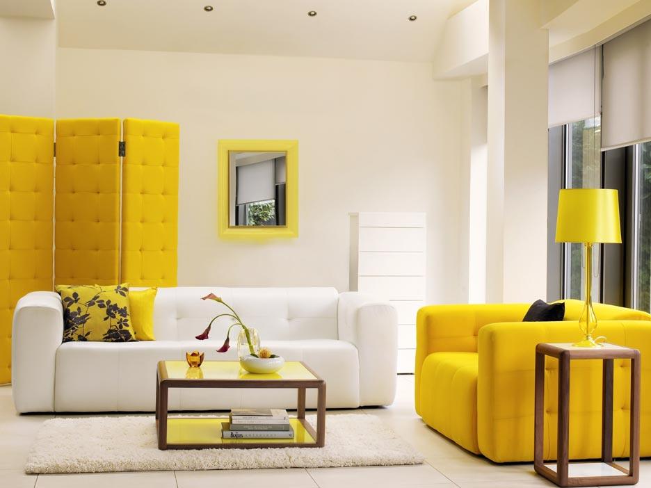 Желто-белая комната