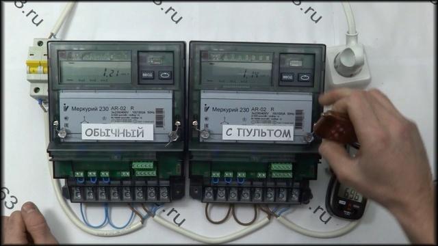 электросчётчик с пультом