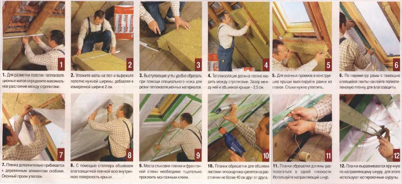 Утепление деревянных окон пошаговая инструкция