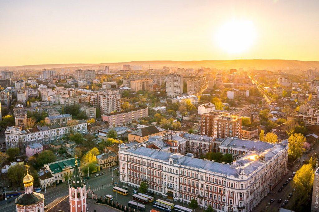 Саратов город